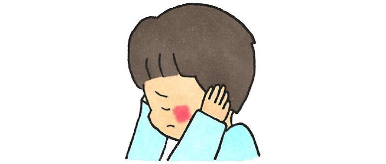 もしかして自閉症?赤ちゃんが「耳をふさぐ」しぐさに不安と心配が隠せない